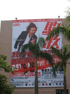 2008_0812allphotos0027