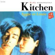 Kichen033