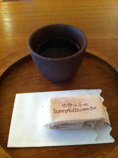 Sunnyhills_2