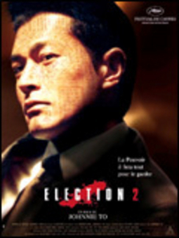 Election2_french