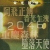 wkw_cd