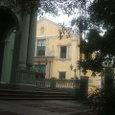 ロバート・ホートン図書館