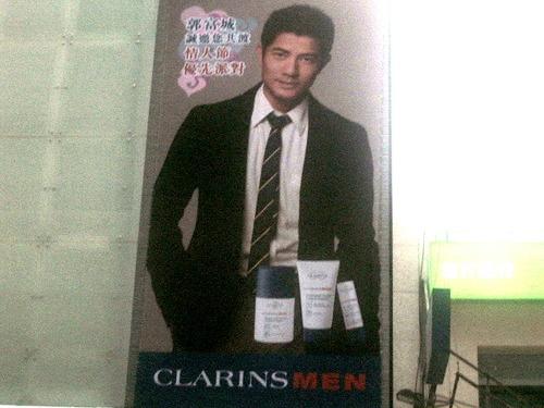 アーロンatクラランス・メンの広告