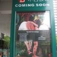 『ヘルプミー・エロス』ポスター