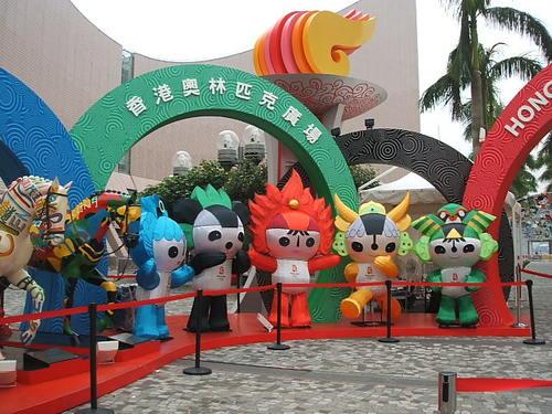 香港奥林匹克広場、