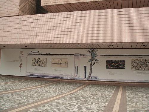 藝術館のウォールディスプレイ・その1