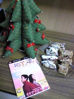 クリスマスには『地下鉄の恋』を