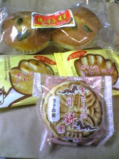 久々に李さんの中華菓子