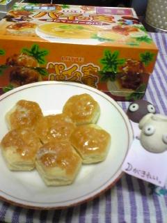 糖朝×ロッテのお菓子を食べてみた。