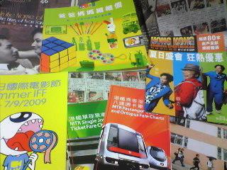 観光だけじゃない、素顔の香港を知りたい