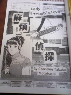 香港小説完成しました。