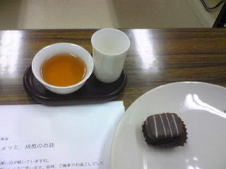 如月に香ばしいお茶をいただく