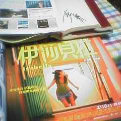 香港の美肌監督は、今年もまた東京にしゃべりに来た。