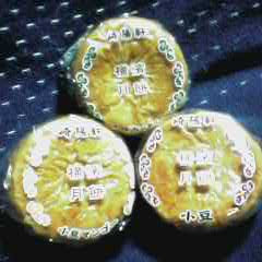 年末の中華菓子