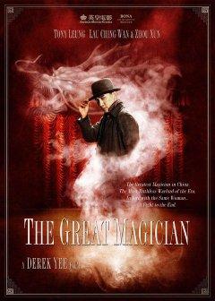 Great_magician