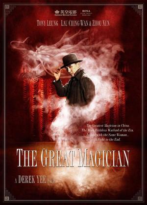 Great_magician_2