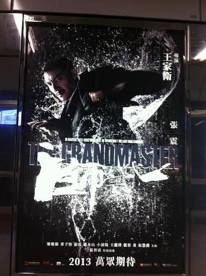 Grandmaster3